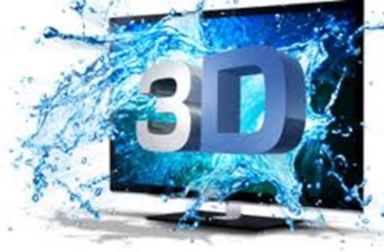 LG Optimus 3D FSDU